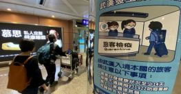 Điều kiện để được gia hạn visa đặc biệt khi ở quá 180 ngày tại Đài Loan
