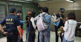 Đài Loan chi thưởng đến 20.000 Đài tệ cho ai báo địa điểm có người cư trú quá hạn