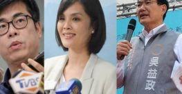 Tài sản của các ứng cử viên cho chức danh thị trưởng Cao Hùng có gì?