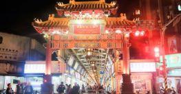 5 khu chợ đêm ở Đài Loan