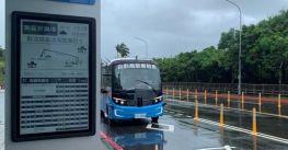 Xe buýt thông minh đầu tiên của Đài Loan được đưa vào vận hành tại thành phố Tân Bắc
