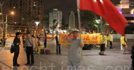 Đài Loan đề xuất dự luật: Vẫy cờ Trung Quốc bị phạt tới 50.000 Đài tệ