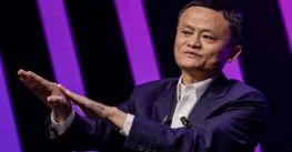 Tài sản của tỷ phú Jack Ma tăng 2,3 tỷ USD sau án phạt kỷ lục
