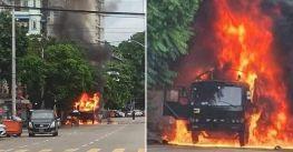 Đánh bom tại thành phố lớn nhất Myanmar
